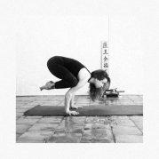 isabelle yoga